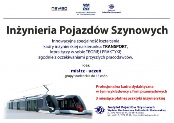 New specialisation offered by Cracow University of Technology in collaboration with NEWAG